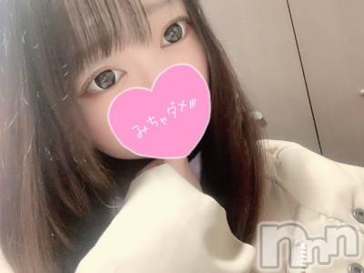 上越デリヘル LoveSelection(ラブセレクション) さあや(アイドル系美少女)(22)の7月15日写メブログ「はじめまして💓」