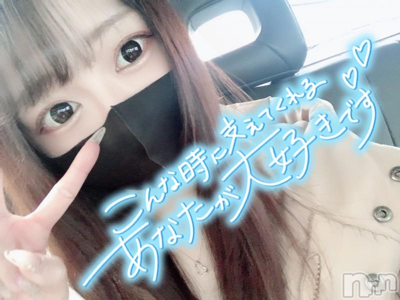 上越デリヘルLoveSelection(ラブセレクション) さあや(アイドル系美少女)(22)の2021年7月21日写メブログ「💌おれい」