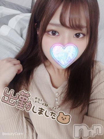 伊那デリヘルピーチガール ひとみ(22)の2021年10月4日写メブログ「きょうも!」