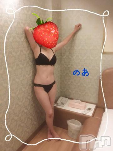 新潟デリヘルSecret Love(シークレットラブ) 体験のあ☆清楚S級美妻♪♪(31)の2021年10月15日写メブログ「奥様まってるよ!」