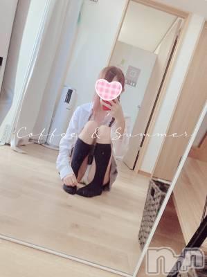 新潟手コキ Cherish Amulet(チェリッシュ アミュレット) ありす(19)の7月17日写メブログ「早速しゃぶしゃぶして来た♡」
