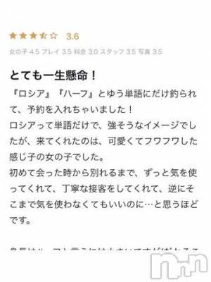 長岡デリヘル 純・無垢(ジュンムク) 体験☆ちる(20)の7月19日写メブログ「【口コミお礼??】」