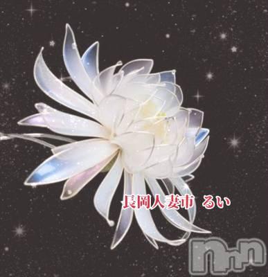 長岡人妻デリヘル 長岡人妻市(ナガオカヒトヅマイチ) るい(33)の9月20日写メブログ「心は満足なのっ♡」