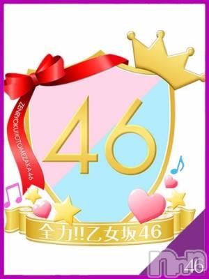 つゆ・選抜メンバー(23) 身長157cm、スリーサイズB89(F).W55.H84。新潟ソープ 全力!!乙女坂46(ゼンリョクオトメザカフォーティーシックス)在籍。
