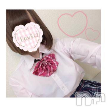 長岡デリヘル 純・無垢(ジュンムク) 体験☆つくし(20)の7月11日写メブログ「ありがとう?」
