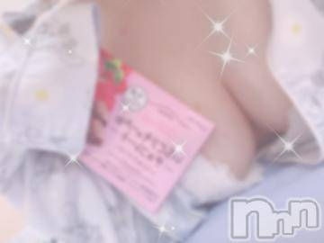 上越デリヘル HONEY(ハニー) ゆら(♪)(18)の7月14日写メブログ「お礼?」