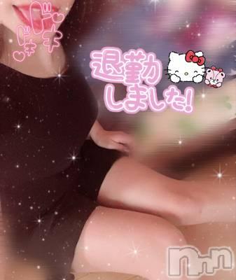 松本デリヘル Revolution(レボリューション) まりな☆蛇舌スプリットタン(23)の7月24日写メブログ「退勤(⑉• •⑉)❤︎」