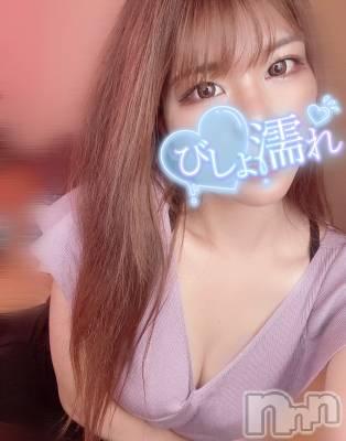 松本デリヘル Revolution(レボリューション) まりな☆蛇舌スプリットタン(23)の7月29日写メブログ「お礼💓K resort305」