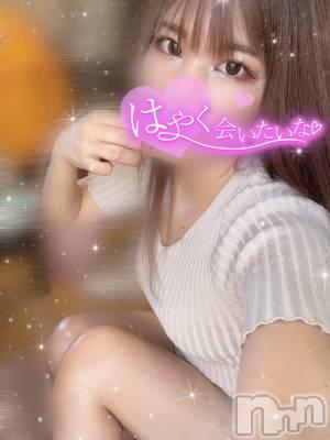 松本デリヘル Revolution(レボリューション) まりな☆蛇舌スプリットタン(23)の8月10日写メブログ「次の出勤🥰8/25~」