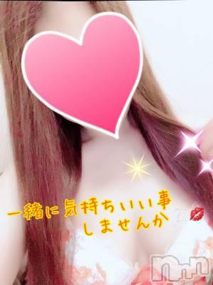 新人ゆま☆純粋美女(22) 身長158cm、スリーサイズB87(D).W57.H85。新潟デリヘル Secret Love(シークレットラブ)在籍。