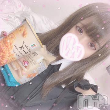 上越デリヘル 密会ゲート(ミッカイゲート) ももちゃん(19)の7月20日写メブログ「お礼??」
