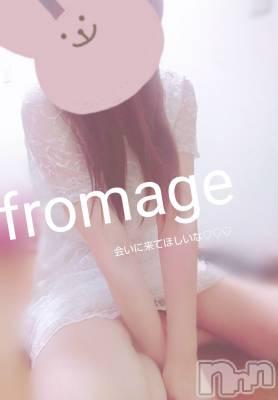 新潟手コキ Fromage(フロマージュ) かよ(23)の7月23日写メブログ「癒しのお手伝いさせてね♡」