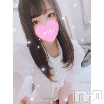 上越デリヘル RICHARD(リシャール)(リシャール) 橘ひなみ(21)の7月16日写メブログ「おはよう???」