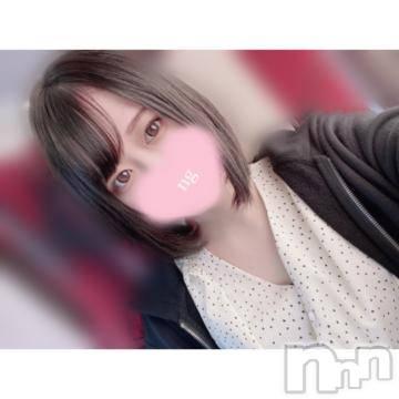 上越デリヘル RICHARD(リシャール)(リシャール) 橘ひなみ(21)の10月9日写メブログ「おはよ???」