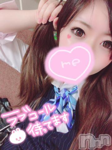 長岡デリヘルR E S E X Y(リゼクシー) 新人HIMENA~ひめな~(25)の2021年7月21日写メブログ「?おれい?」
