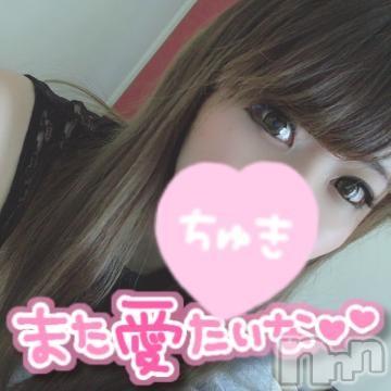 長岡デリヘルR E S E X Y(リゼクシー) 新人HIMENA~ひめな~(25)の2021年7月22日写メブログ「まだまだ」