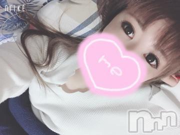 長岡デリヘルR E S E X Y(リゼクシー) 新人HIMENA~ひめな~(25)の2021年7月23日写メブログ「こんばんわ」