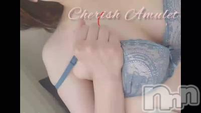 新潟手コキ Cherish Amulet(チェリッシュ アミュレット) りえ(27)の9月24日動画「午後から♡」