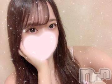 上越デリヘル密会ゲート(ミッカイゲート) うみちゃん(20)の7月20日写メブログ「初めまして?」