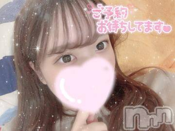 上越デリヘル密会ゲート(ミッカイゲート) うみちゃん(20)の7月22日写メブログ「おはよう?」