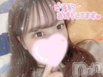 上越デリヘル密会ゲート(ミッカイゲート) うみちゃん(20)の2021年7月22日写メブログ「おはよう?」