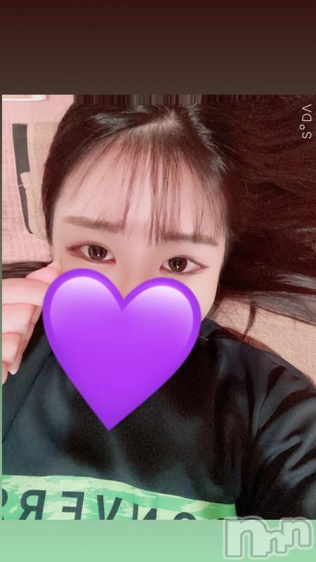 長岡デリヘルSpark(スパーク) ここね☆超変態☆清楚系美少女(19)の2021年7月22日写メブログ「おはよ(*'v`*)ぅ」