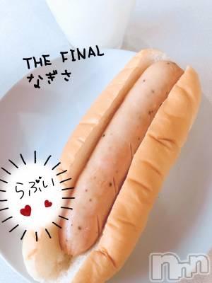 新潟デリヘル THE  FINAL(ザ  ファイナル) なぎさ(27)の10月11日写メブログ「これくらいの太さのちん子好き」