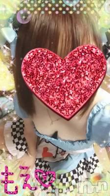 新潟デリヘル THE  FINAL(ザ  ファイナル) もえ(31)の10月10日写メブログ「☆ご報告☆(๑╹ω╹๑ )。~。」