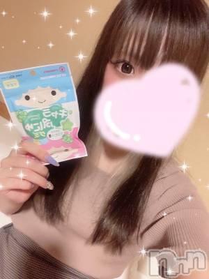 新潟デリヘル Minx(ミンクス) 香澄【新人】(21)の7月23日写メブログ「ありがとう♡」