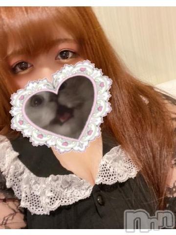 上越デリヘルHONEY(ハニー) まりん(19)の2021年7月21日写メブログ「初めまして!」