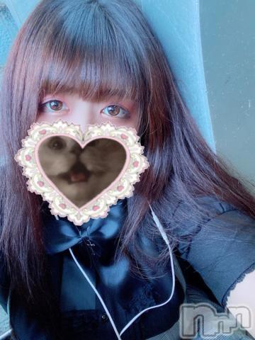 上越デリヘルHONEY(ハニー) まりん(19)の2021年7月22日写メブログ「初めまして!」
