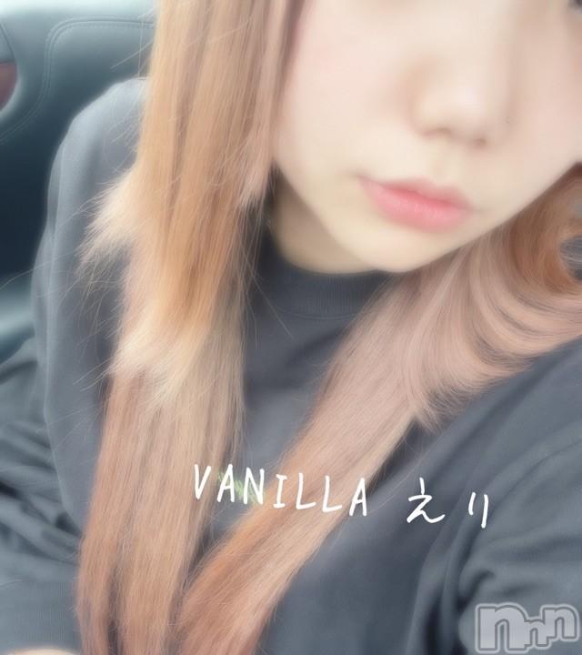 松本デリヘルVANILLA(バニラ) えり(20)の2021年7月21日写メブログ「🔰初ブログ🔰」