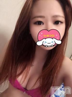上田デリヘル 姉ぶる~ネイブル(ネイブル) あい(19)の7月29日写メブログ「ありがとう???」