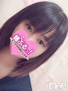 上田デリヘル 姉ぶる~ネイブル(ネイブル) れい(20)の7月26日写メブログ「出勤しました♪」