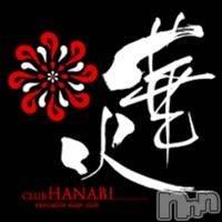 権堂キャバクラ(クラブハナビ)のお店速報「4月18日(日)の出勤情報」