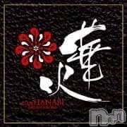 権堂キャバクラクラブ華火−HANABI−(クラブハナビ)の2月20日お店速報「本日の出勤です」