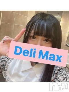 上越デリヘル デリマックス ゆあ(EX)(18)の8月15日写メブログ「出勤しました♪」