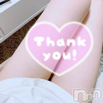 上越デリヘル 密会ゲート(ミッカイゲート) 心音(ここね)(23)の7月31日写メブログ「お礼?」