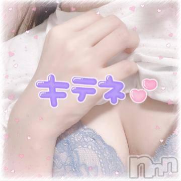 上越デリヘル 密会ゲート(ミッカイゲート) 心音(ここね)(23)の10月9日写メブログ「早くも‥!」