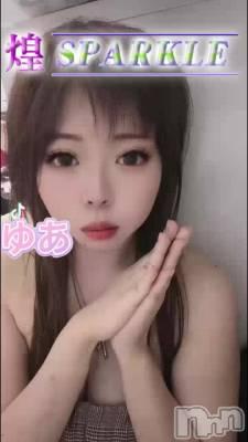 佐久人妻デリヘル 煌~Sparkle~(キラメキ~スパークル~) ゆあ★ミニマム(32)の9月26日動画「寒いᕷ⋆͛」