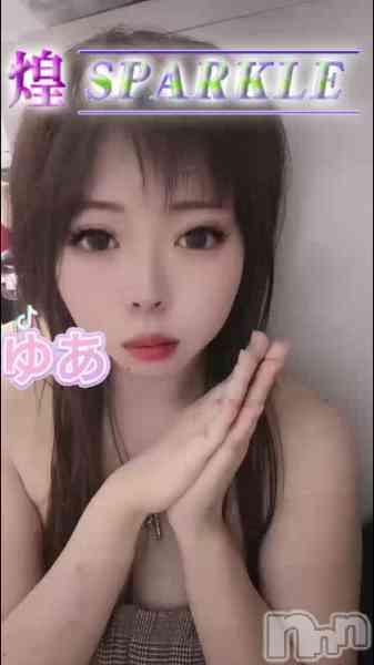 佐久人妻デリヘル 煌~Sparkle~(キラメキ~スパークル~) ゆあ★ミニマムの9月26日動画「寒いᕷ⋆͛」