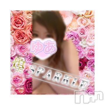佐久人妻デリヘル煌~Sparkle~(キラメキ~スパークル~) ゆあ★ミニマム(32)の2021年8月6日写メブログ「あのね(/^o(・・*)」