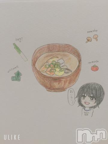 新潟メンズエステメンズエステtrinity(メンズエステトリニティ) 小春/こはる(新人)(22)の2021年9月14日写メブログ「お味噌汁」