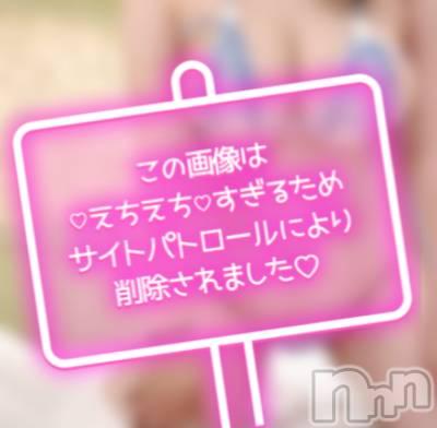 新潟手コキ 新潟風俗Noel-ノエル-(ノエル) 体験この(22)の10月15日写メブログ「元気になる魔法をかけれるのは貴方だけ」