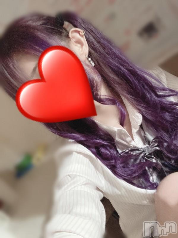 新潟手コキsleepy girl(スリーピーガール) 新人めりぃちゃん(20)の2021年10月14日写メブログ「強制的に射精させます♡」