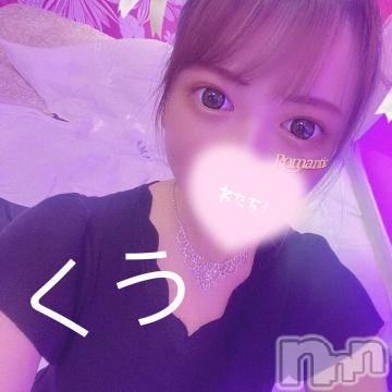 長岡人妻デリヘルmamaCELEB(ママセレブ) 京奈(けいな)(23)の9月15日写メブログ「今日から?」