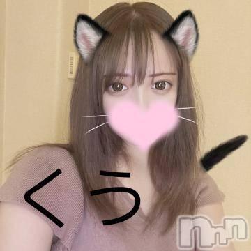 長岡人妻デリヘル mamaCELEB(ママセレブ) 京奈(けいな)(23)の10月6日写メブログ「お礼??」