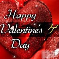 長野デリヘル デリヘルヘブン長野店(デリヘルヘブンナガノテン)の2月13日お店速報「Valentineゲリライベント開催です!」