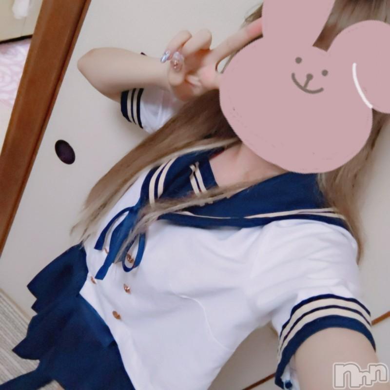 新潟手コキ新潟風俗Noel-ノエル-(ノエル) 体験みみ(18)の2021年9月14日写メブログ「🎶待ってます🎶」