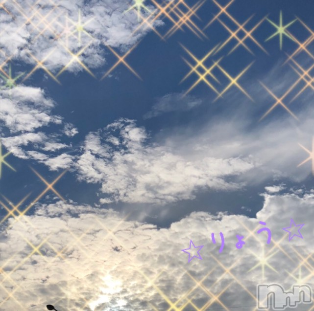 松本デリヘル松本人妻援護会(マツモトヒトヅマエンゴカイ) りょう(体験割)(36)の2021年9月10日写メブログ「秋晴れ🎶」
